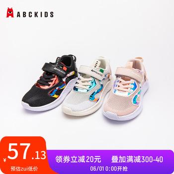 abckids童鞋夏季男童女童跑步鞋防滑小学生运动鞋儿童中大童鞋子