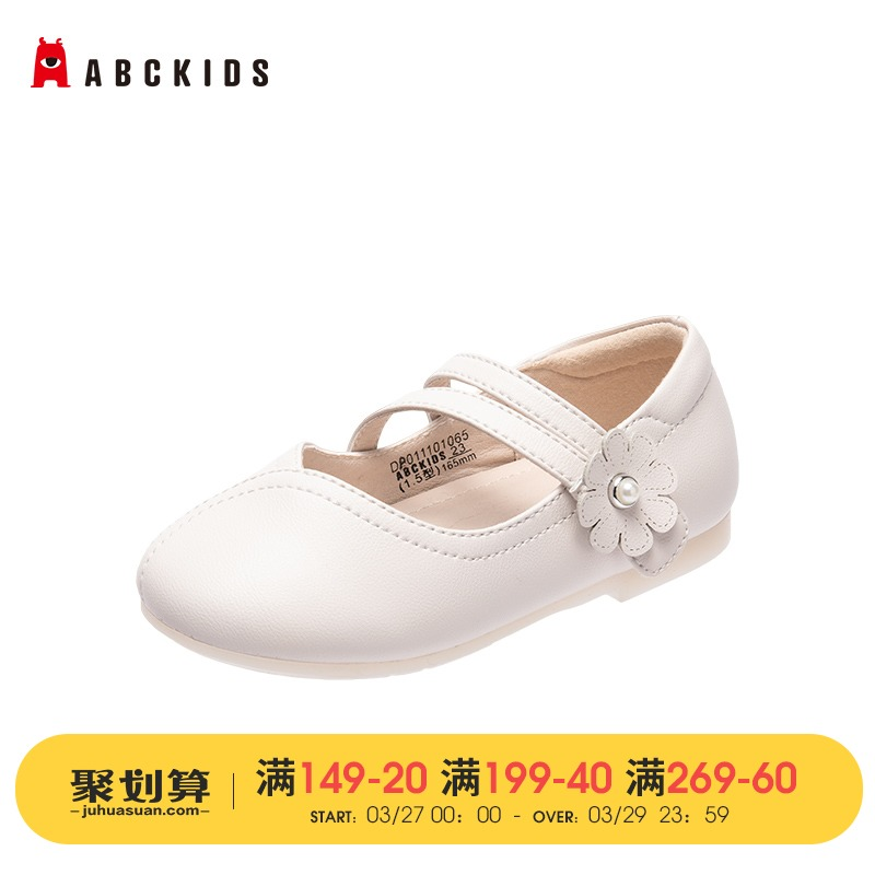 Abckids children's shoes spring 2020 new children's shoes show shoes girl baby princess shoes girls fashion shoes