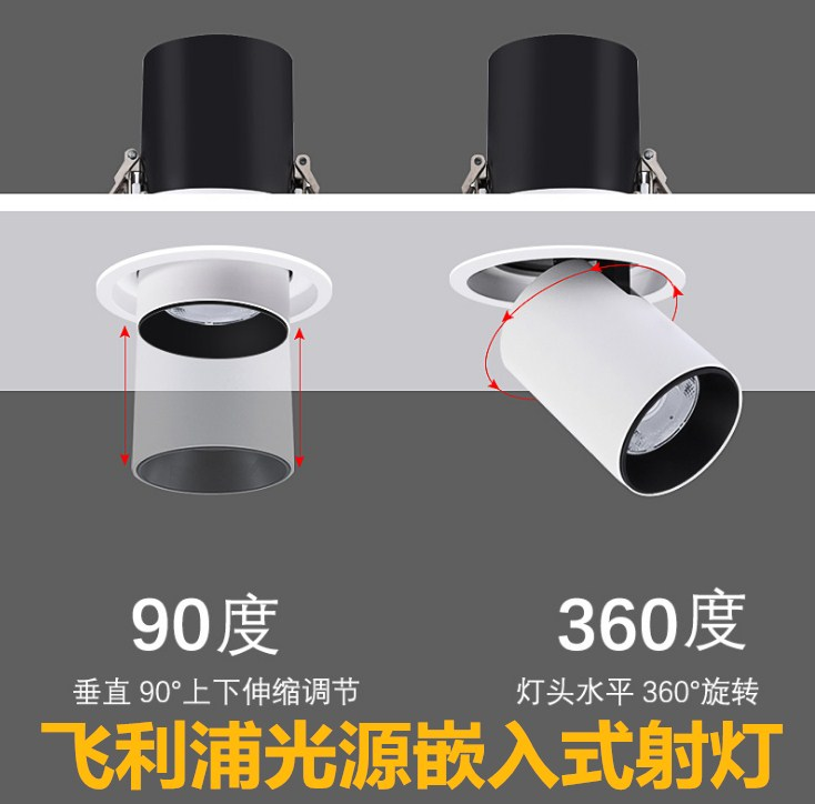 Stretchable LED spotlight embedded cob adjustable angle household living room porch shop Philips retractable spotlight