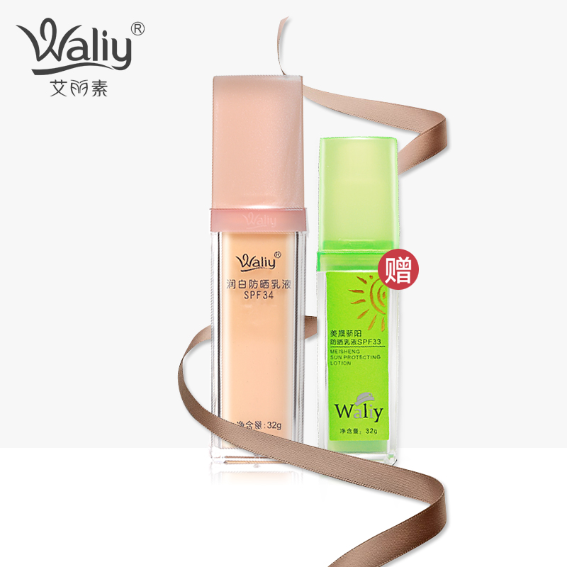 Waliy/ Alice sunscreen lotion, thick SPF34, bright skin, concealer, isolation, moisturizing and moisturizing.