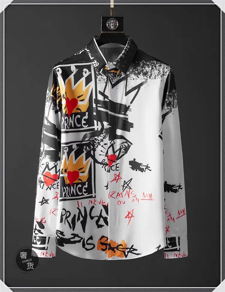 Graffiti letter pattern ~ flower shirt mens long sleeve slim fit Korean fashion handsome business casual shirt inch shirt
