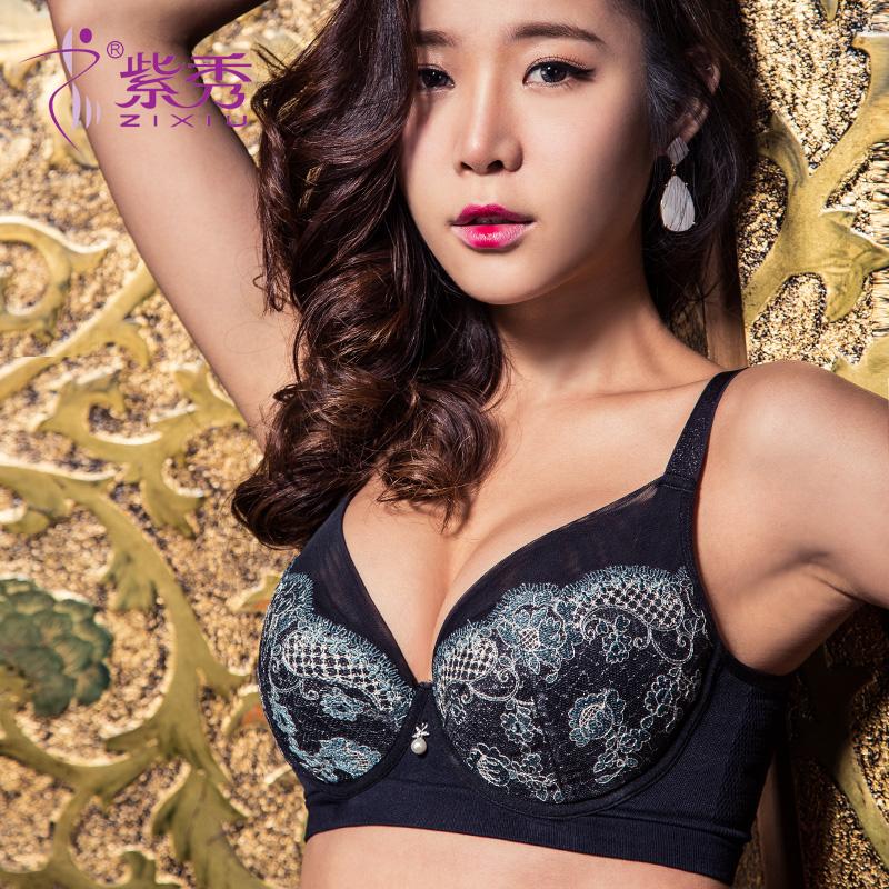 紫秀新款性感蕾丝 女内衣3/4薄杯聚拢调整型收副乳文胸Z128