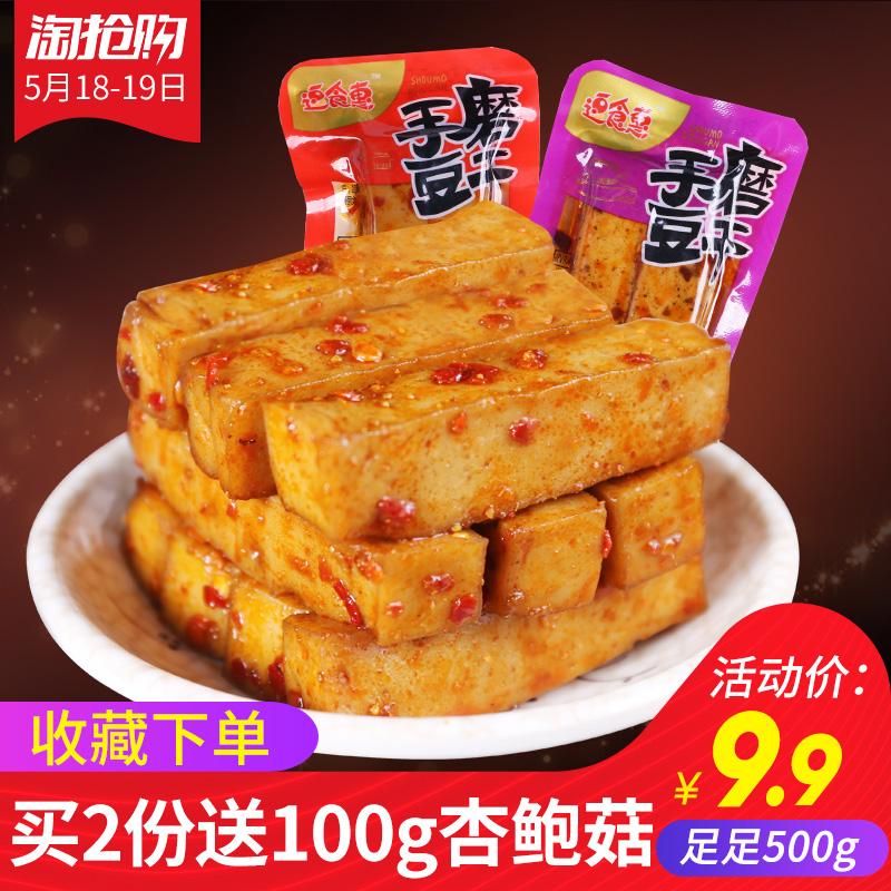 手磨Q弹低代餐饱腹脂卡麻辣豆腐干小包装休闲零食散装整箱小吃