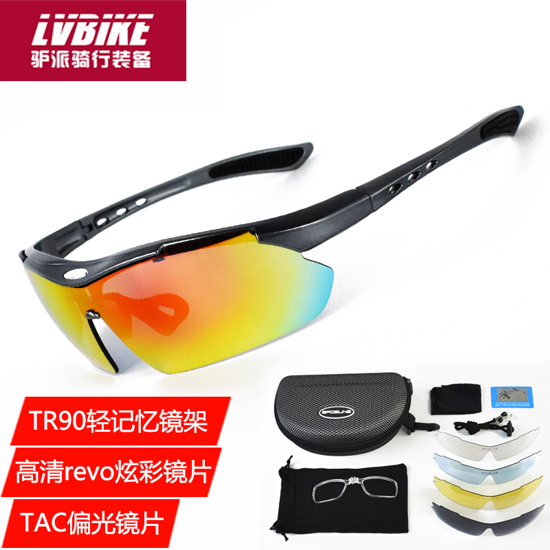 Polarizing riding glasses 5 pairs of lenses myopia bicycle driver fishing windbreak sand men and women sports sunglasses