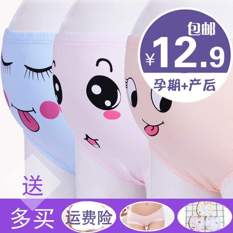 Pregnant womens underwear cartoon cute high waist adjustable cotton boxers triangle pregnant womens pants big size
