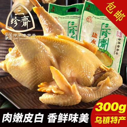 厂家直销三珍斋盐水鸡300g 卤味熟食鸡肉真空即食白切鸡白斩鸡