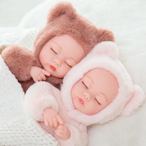 儿童仿真娃娃玩具女孩婴儿软胶睡眠宝宝会说话的智能洋娃娃布娃娃