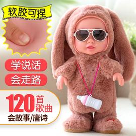 会说话的娃娃智能仿真婴儿毛绒洋娃娃会走路唱歌跳舞女孩公主玩具