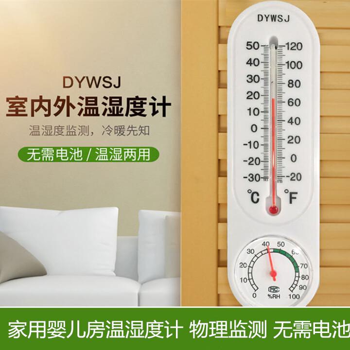 Бесплатная доставка подвесной влажность ацидометр домой термометр указатель ртуть сын привел температура стол комнатный иностранных и использование