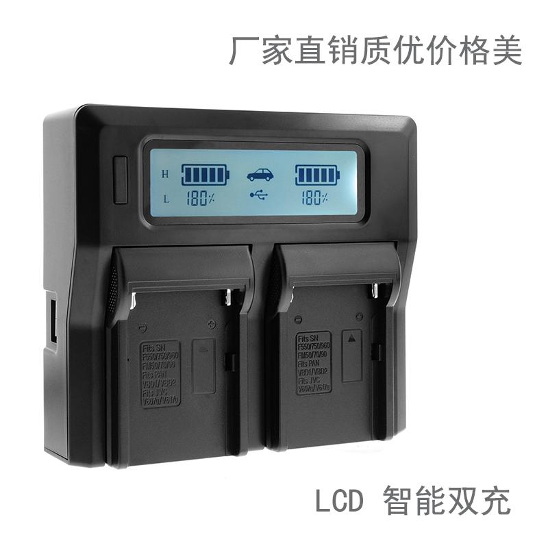 富士X-A1 X-A2 HS33 HS30 50 EXR微单反相机NP-W126电池快充电器