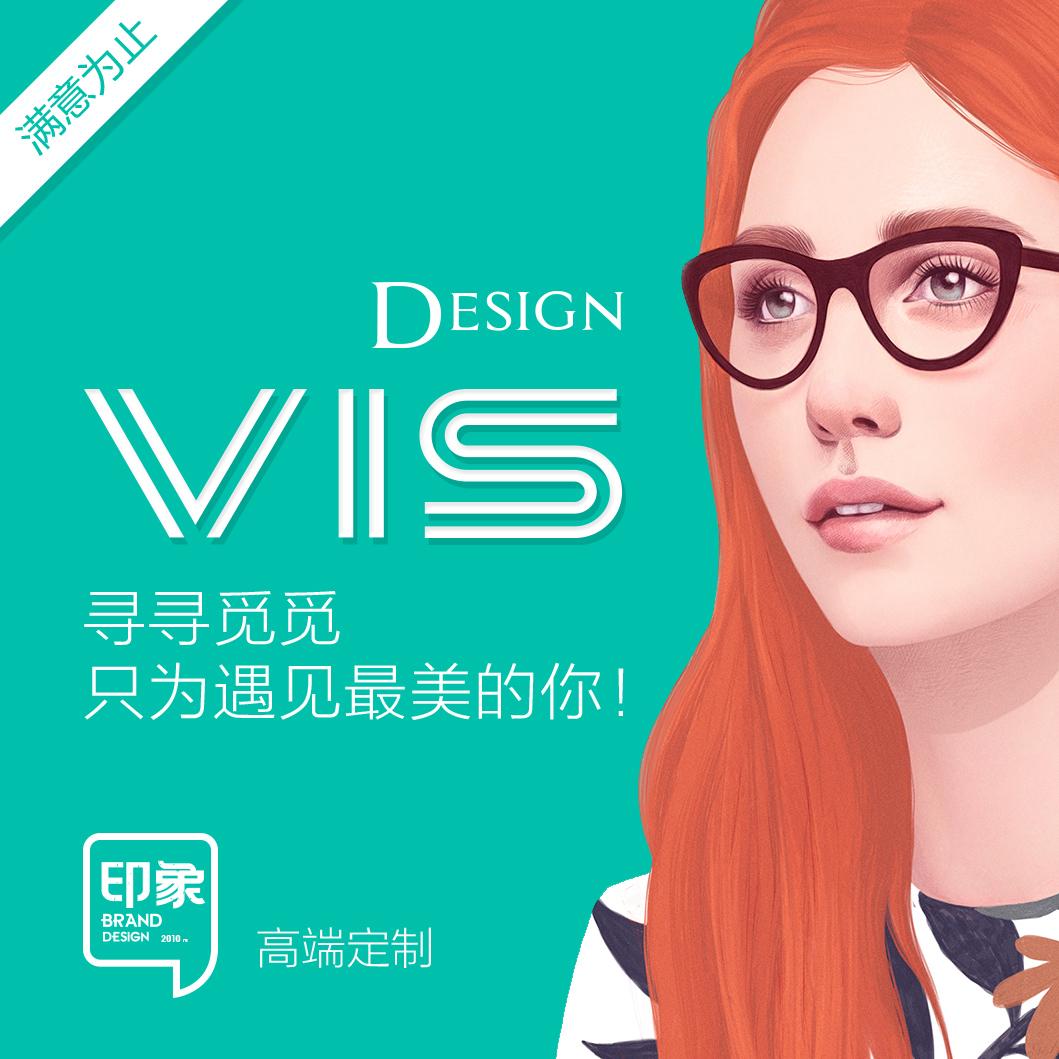 VI设计高端餐饮 科技 服装 百货 地产 建材公司企业品牌logo设计
