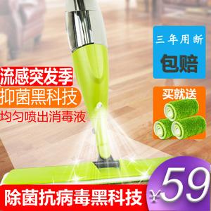 喷雾喷水消毒拖把免手洗平板木地板瓷砖地一拖净懒人家用地拖布