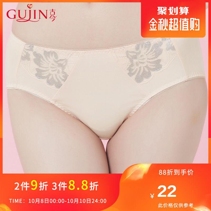 25.00元包邮古今纯棉蕾丝女士舒适中腰三角裤