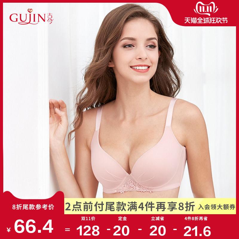 ()古今大胸显小文胸罩薄款侧收聚拢软钢圈内衣女0I9173 thumbnail