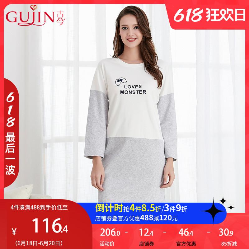 Ткачество / вышивка Артикул 578701247914