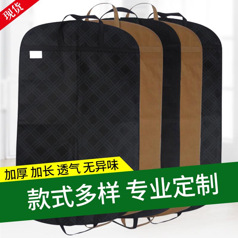Чехлы для одежды Артикул 521052306789