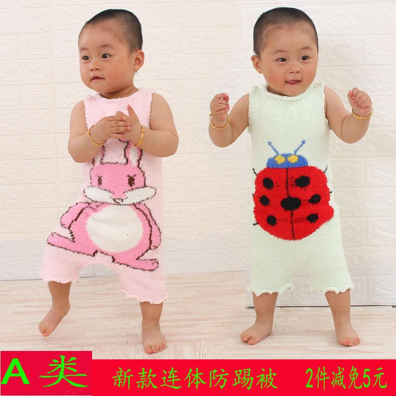 秋冬宝宝护肚围婴儿睡觉防踢被裹肚子儿童加长肚兜连体背心睡袋