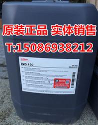 纯进口Leybold LVO210真空泵油 GS555/HE600合成油 莱宝真空泵油