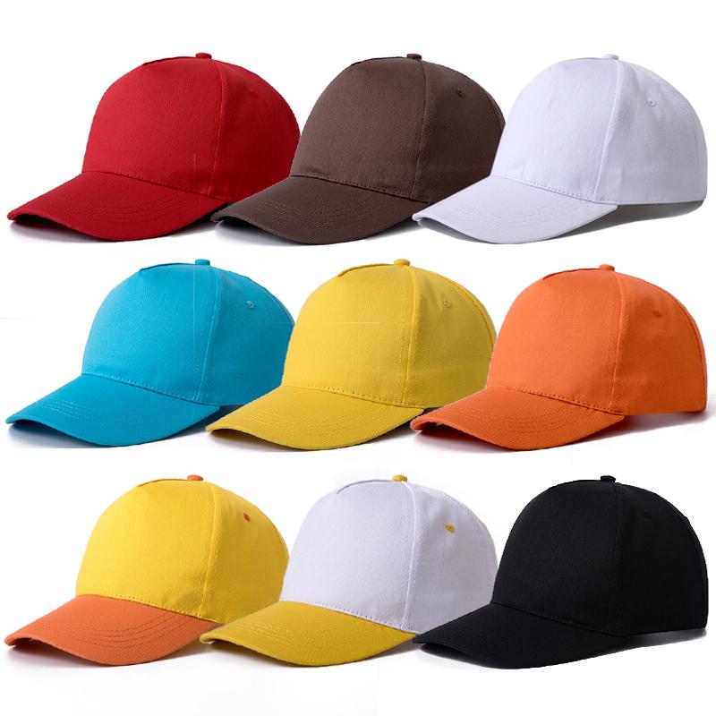 Advertising hat custom logo printing volunteer hat tourism hat custom baseball cap cap cap cap professional custom