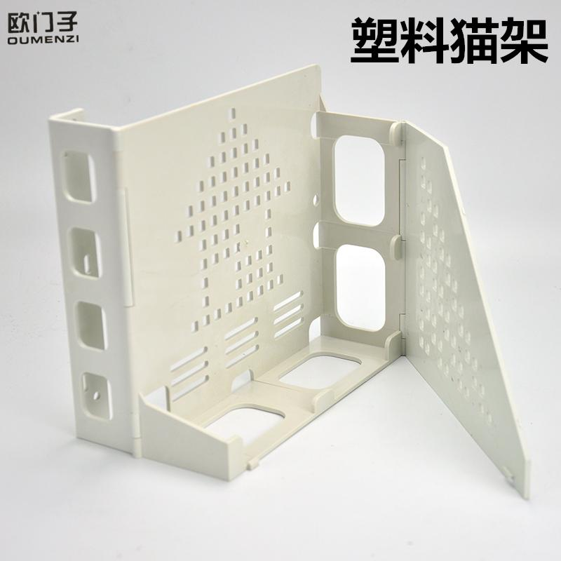 Weak current box plastic cat rack optical fiber information box equipment installation rack router bracket optical cat bracket support rack