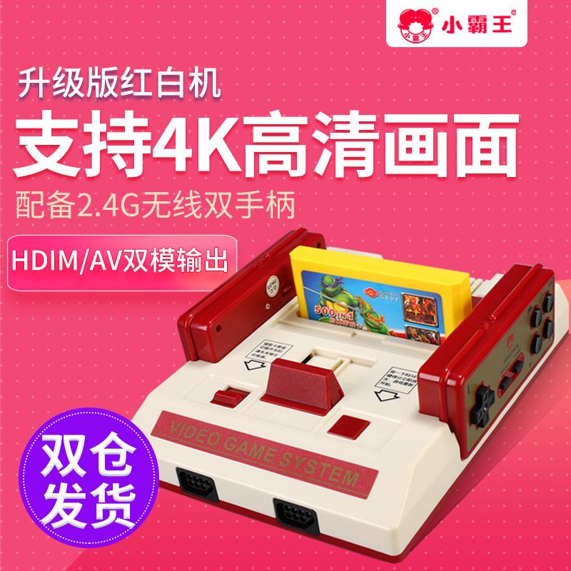 小霸王D101家用高清接口4K电视游戏机插黄卡8位老式任天堂怀旧无线款手柄FC红白机