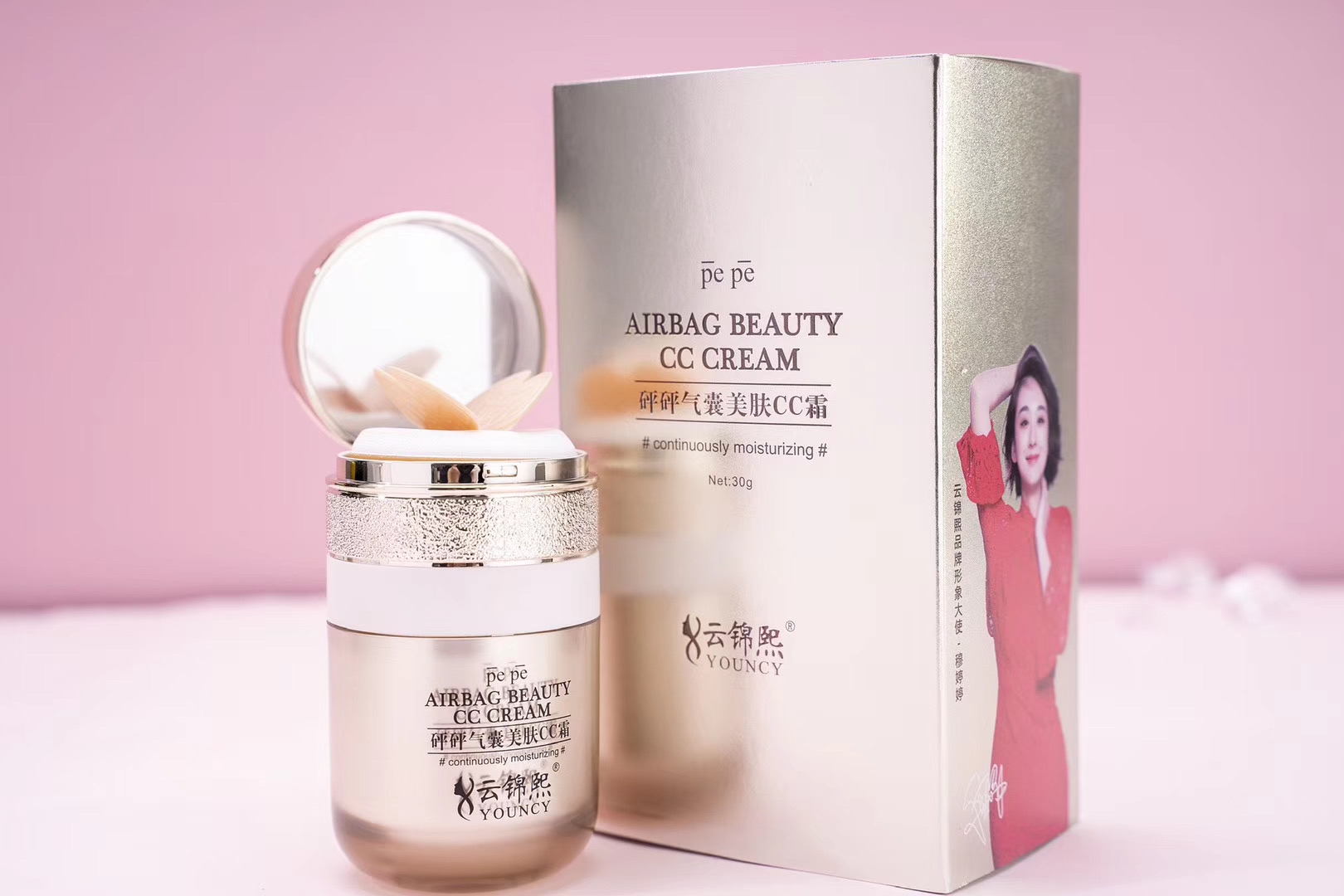 Genuine Full Size Yunjin xibang air bag beauty CC cream with long-lasting make-up without sticking powder, very transparent and high-quality