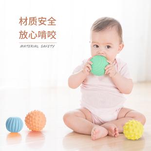 手抓球婴儿按摩软胶触感器材抓握训练软球类软球益智儿童亲子玩具