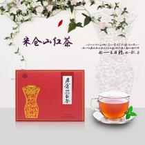 红茶非扁形茶高阳广元特产礼盒红茶240g米仓山茶