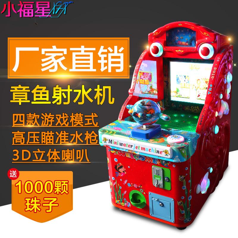 Игровые автоматы Артикул 576353273687