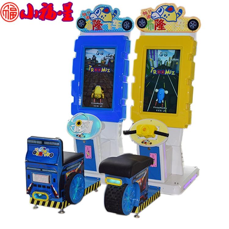Гоночные игровые автоматы Артикул 601102205675