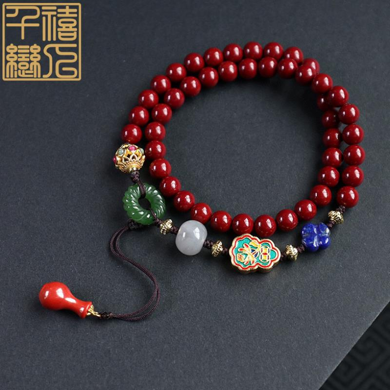 Cinnabar purple gold gourd Bracelet lapis lazuli and Tian Yu Ping An clasp