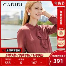 卡迪黛尔2019秋装新款时尚荷叶边雪纺衫女甜美气质显瘦衬衫小上衣