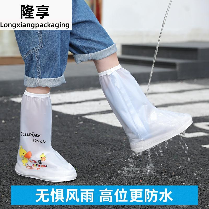 儿童雨鞋防水防滑雨靴套男女加厚耐磨高筒小学生透明卡通可爱时尚