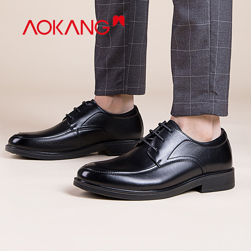 Aokang mens shoes 2020 spring and autumn new business dress leather shoes mens leather shoes low top lace up single shoes Derby shoes