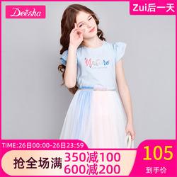 笛莎女童连衣裙子儿童套装网红2020年夏季新款中大童夏装公主洋气