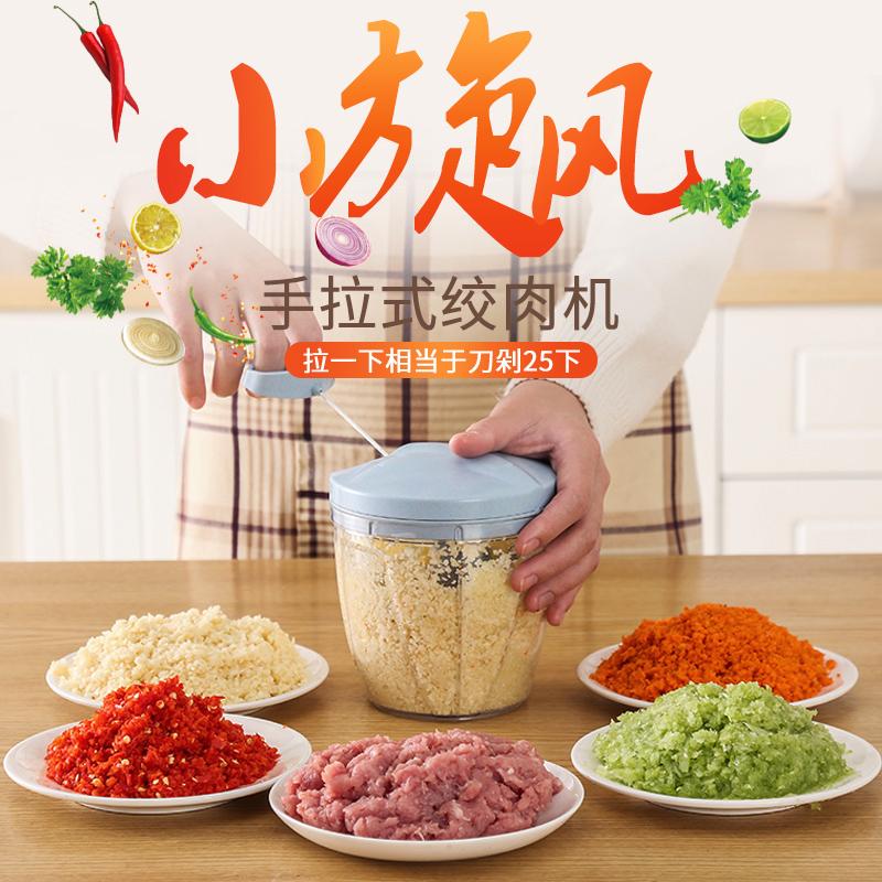 手动绞肉机多功能绞菜神器手拉式打肉搅拌机家用蒜泥器绞菜碎菜器