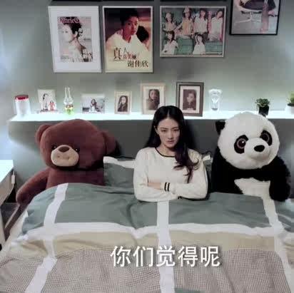 韩国奇妙的时光之旅林心如同款熊猫超毛绒玩具大熊猫公仔女生礼物