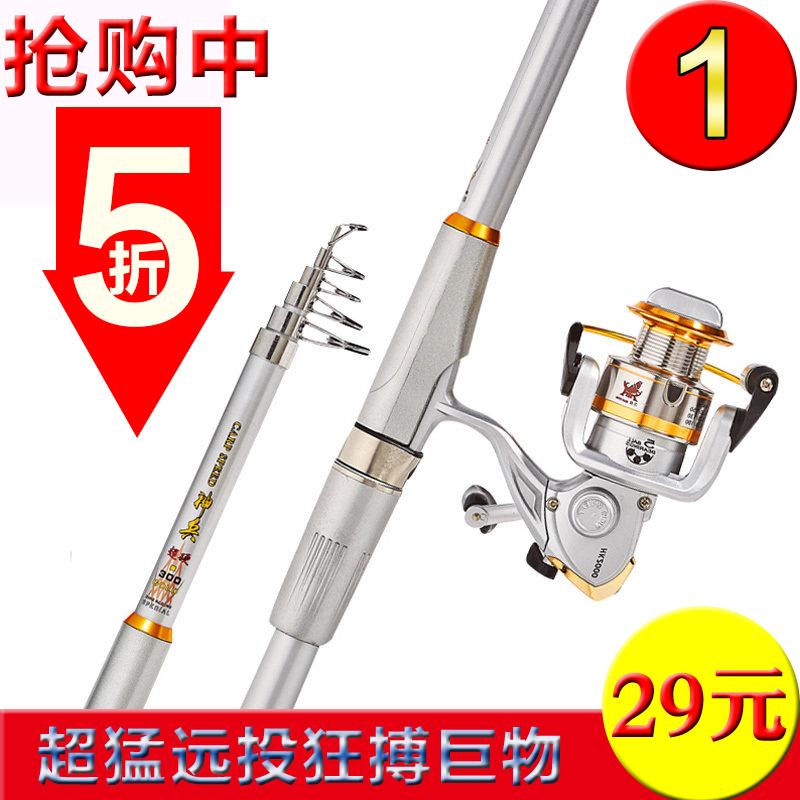 特价清仓最好的东澳鱼竿3.6米海竿抛竿超硬远投竿钓鱼竿套装全套0