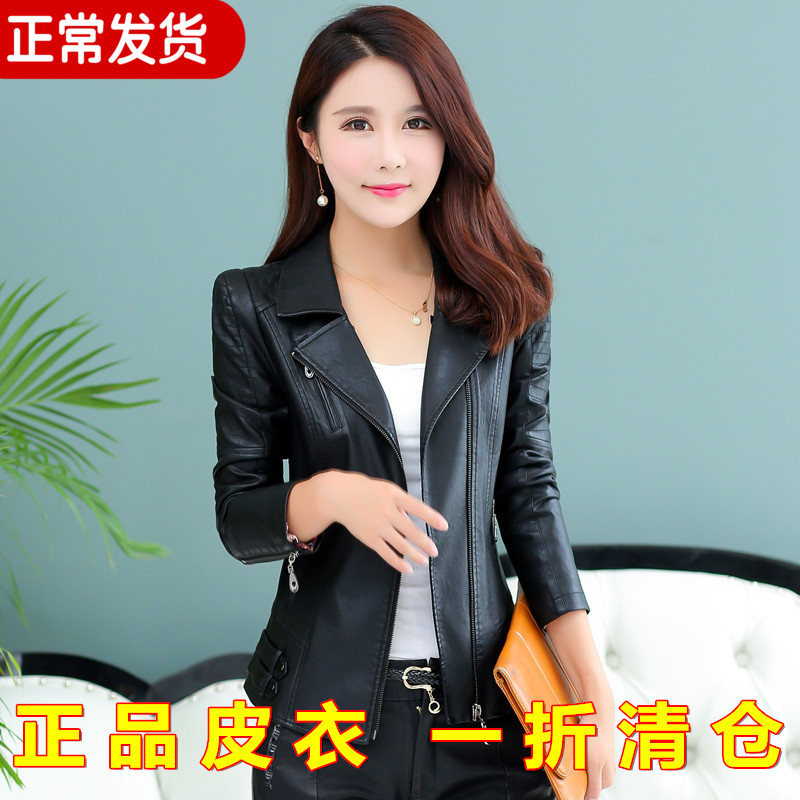 Spring and autumn 2020 new Haining Leather Jacket Womens short slim fit Korean large leather jacket