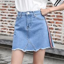 2017夏季韩版学院风侧条纹拼接宽松毛边牛仔裙新款女装潮流高腰裙