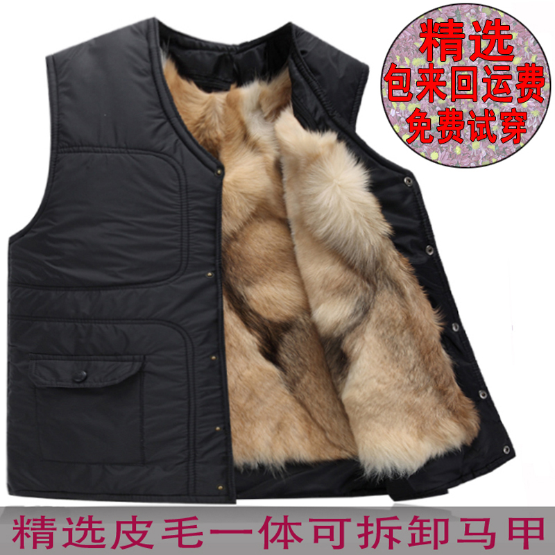 Autumn and winter down vest, middle-aged and elderly mens waistcoat, thickened outdoor leather and fur, integrated wool vest, mens cotton shoulder