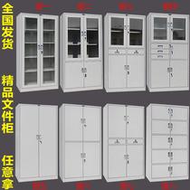 上海厂家直销特价加厚钢制文件柜铁皮柜资料柜档案柜办公柜带锁柜