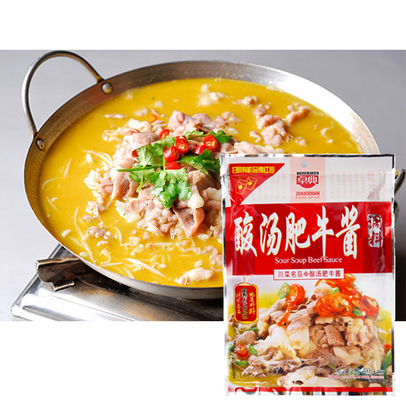 Zhuoden sour soup fat beef seasoning sour and spicy sour soup fat beef sauce sour soup hot pot bottom material sour soup 3 bags 600g household