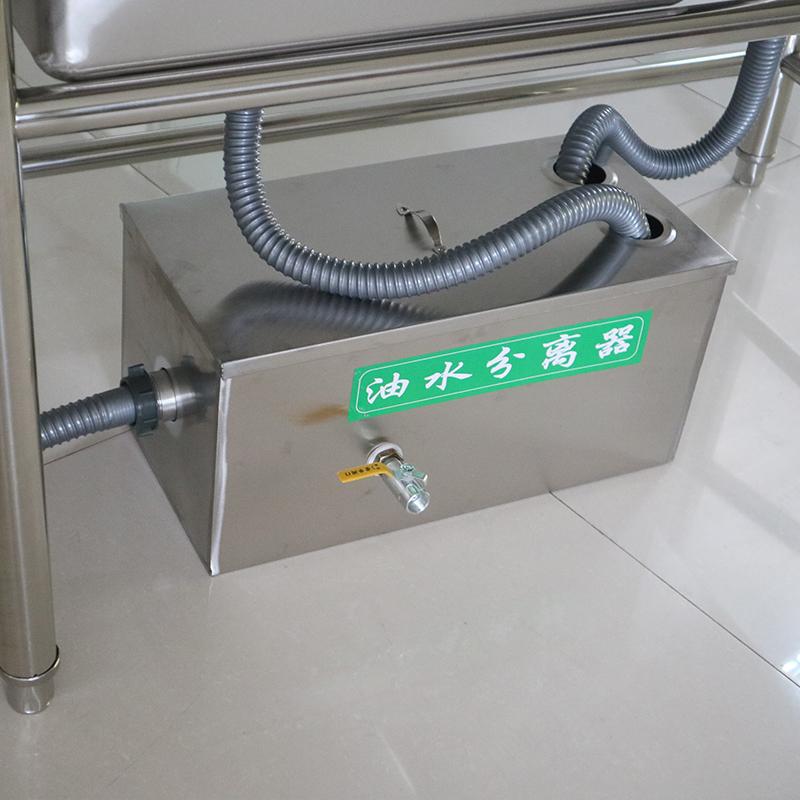 不锈钢隔油池商用小型饭店餐饮厨房污水处理水油油水分离器滤油器