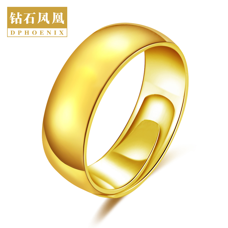 Diamond Phoenix Gold Ring Men and Women Same Model Pure Gold 999 Day Yuan Ring Glossy Ring Couple Aperture Gold Ring