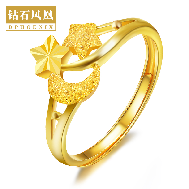 Gold ring Women's 999 foot gold ring to give girlfriend a star and moon ring, gold bracelet, stars, 38th day gift