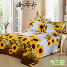 加厚向日葵纯棉老粗布床单双人订做床笠炕单1.8米2米夏凉布帆布