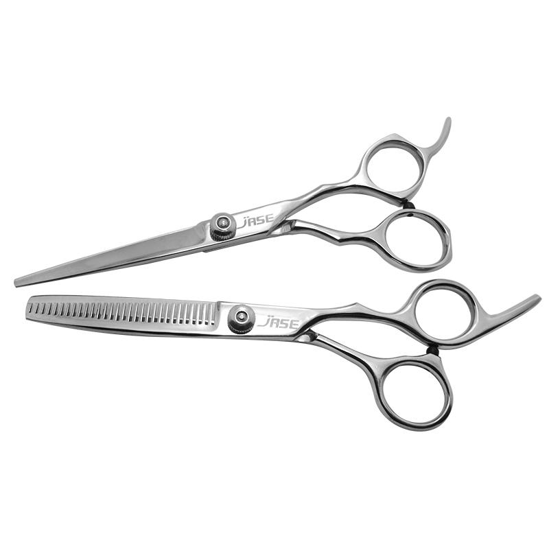 寵物剪刀狗狗剪毛剪刀套裝泰迪狗美容工具套裝修毛剪套裝直剪牙剪