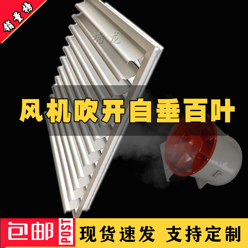 Customized central air conditioner air outlet louver aluminum alloy self hanging louver single layer adjustable louver vent