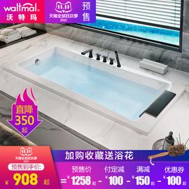 沃特玛 嵌入式浴缸亚克力家用冲浪按摩恒温网红黑龙头1.4 -1.7米图片